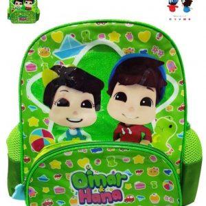 "Omar & Hana YouTube Stars Green 10"" School Hana Backpack"