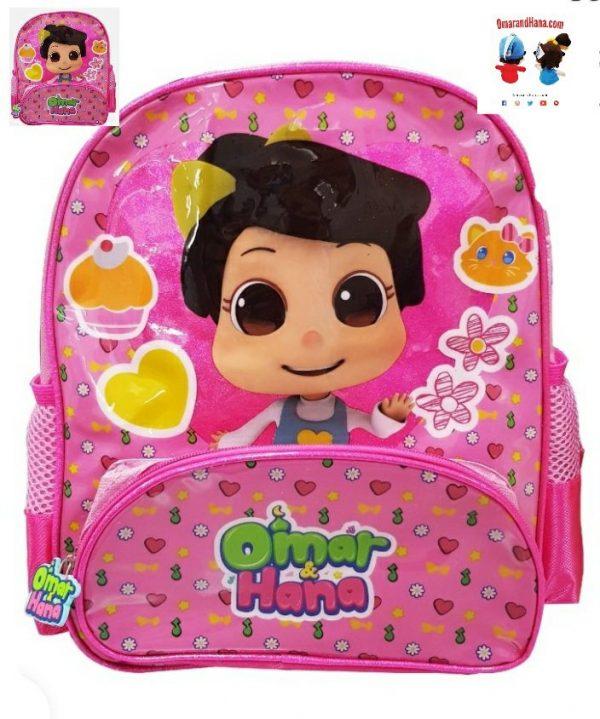 """Omar & Hana YouTube Stars Pink 10"""" School Backpack"""