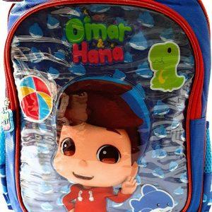 "Omar & Hana YouTube Stars 12"" School Blue Omar Backpack"