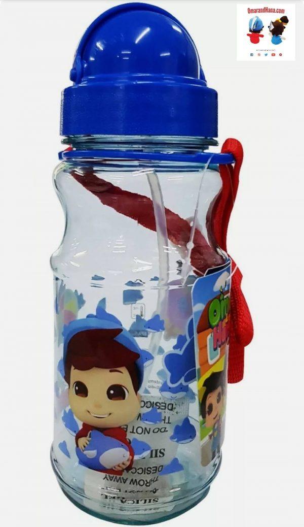 YouTube Stars Omar and Hana Water Bottle 460ML Wth Slide Cap and Strap