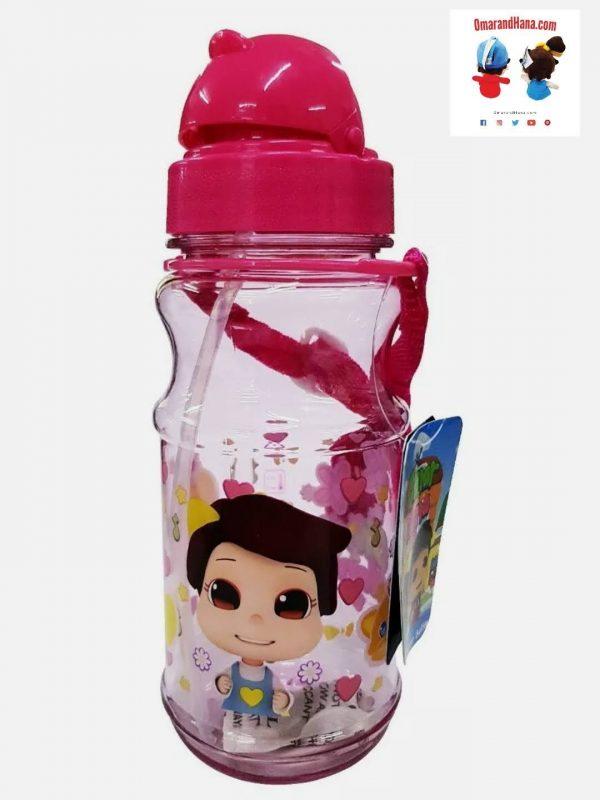 Omar & Hana YouTube Stars Pink Water Bottle 460ML Wth Slide Cap and Strap