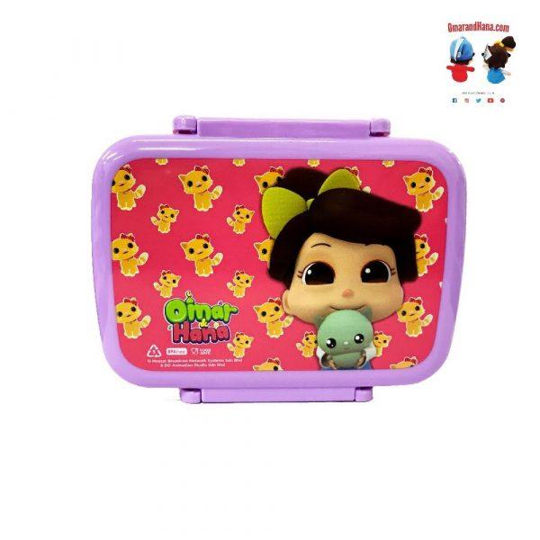 Omar & Hana YouTube Stars Pink Small Hana LunchBox