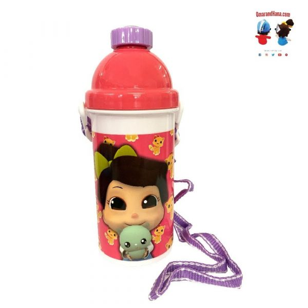 Omar & Hana YouTube Stars Pink Water Bottle 500ML With Smart Straw and Strap