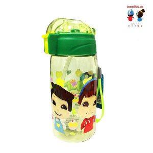 YouTube Stars Omar & Hana Water Bottle Green With Flip Lid and Wrist Strap