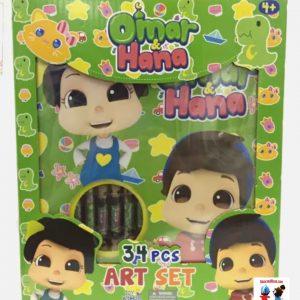Omar & Hana YouTube Stars 34 Piece Art Set