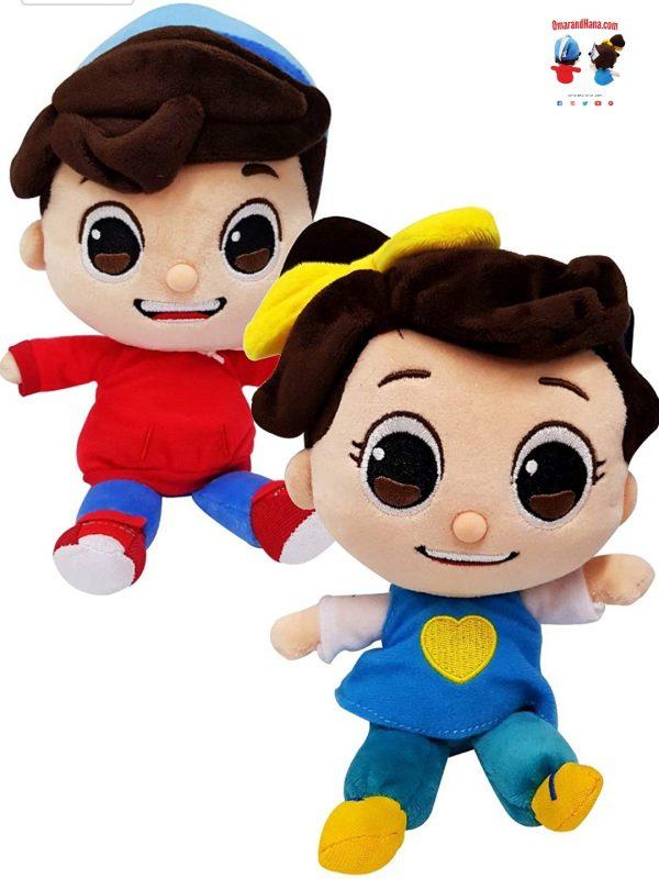 "Omar and Hana YouTube Stars 8"" Soft Plush Muslim Doll Bundle Deal NEW SIZE COMING SOON - Omar Hana Doll - 10"" Soft Plush Muslim Dolls, Bundle Deal"