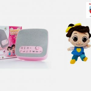"Hana 8"" Soft Plush Muslim Doll Pink NEW SIZE & Pink Islamic Audio Device Bundle Deal- Hana 10"" Soft Plush Muslim Doll & Pink Islamic Audio Device Bundle Deal- Hana Soft Plush Doll & Pink Islamic Audio Device Bundle Deal"
